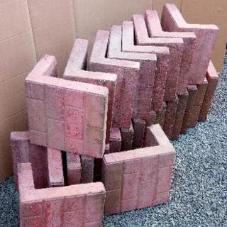 L型花壇ブロック