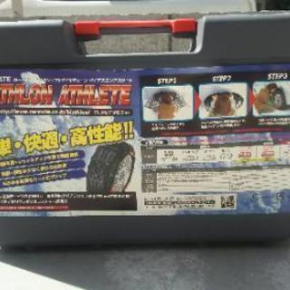 コンパクトカー ゴム製タイヤチェーン(バイアスロン)