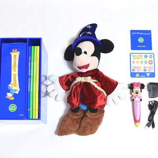 DWE ディズニー英語システムのミッキーマジックペン アドベンチ...