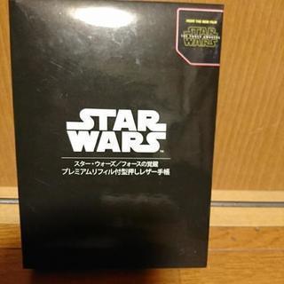 スター・ウォーズ/フォースの覚醒プレミアムリフィル付型押しレザー手帳
