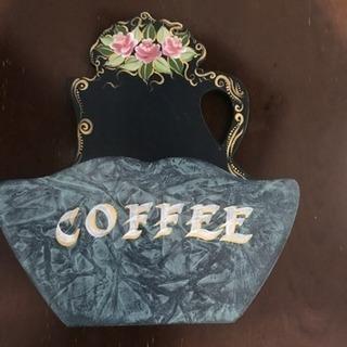 トールペイントのコーヒーフィルター入れた