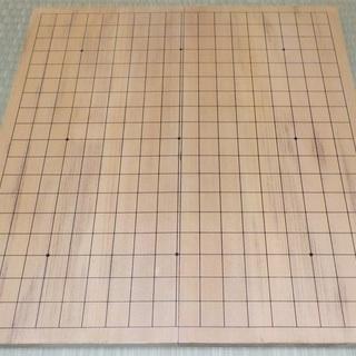 折り畳み式碁盤