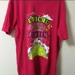 私立恵比寿中学 FAMIEN Tシャツ