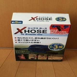 X HOSE
