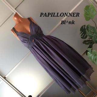 PAPILLONNER ドレス タダシジョージ TOPSHOP ザラ