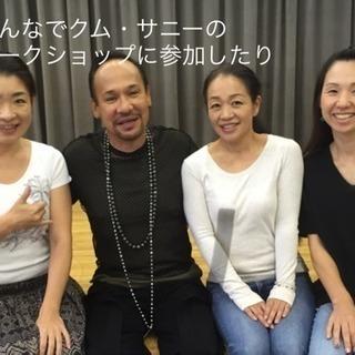 横浜山下町で新規HULAクラス! - 教室・スクール