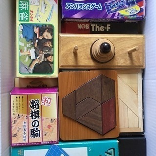 [5/28まで]知育玩具 カードゲーム ボードゲーム 9種!