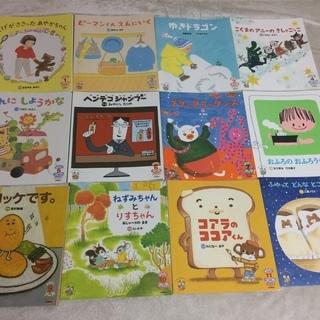 絵本12冊 学研おはなしプーカ 月間雑誌