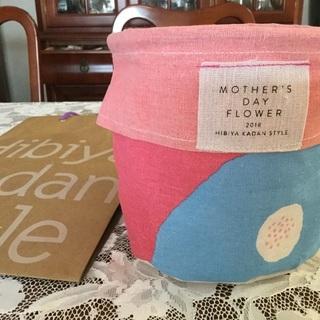日比谷花壇 植木鉢カバーと紙袋