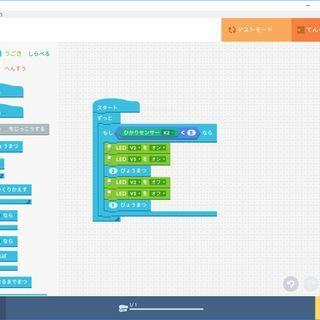 【子ども向け】ロボットプログラミング体験教室【名古屋】