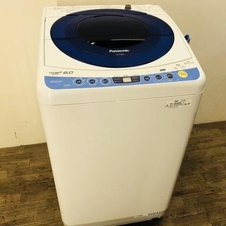 ☆041380 パナソニック 6.0㎏洗濯機 12年製☆