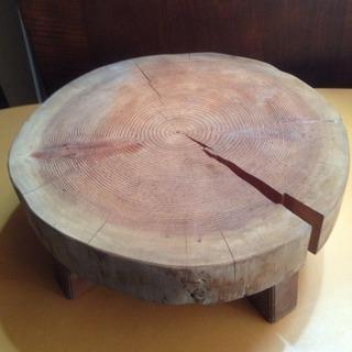 丸太のローテーブル