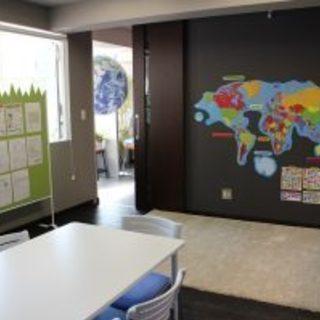 【説明会のご案内】五反田に1歳半から始められるPreschoolが...