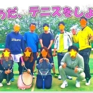 そうだ、テニスをしよう。