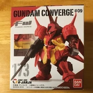 GUNDAM CONVERGE #09 R-JARJA 173