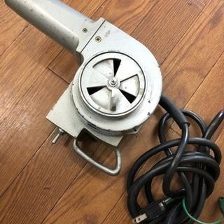 【電動工具】熱風機ヒートガンPK-5(ヒーティングガン)