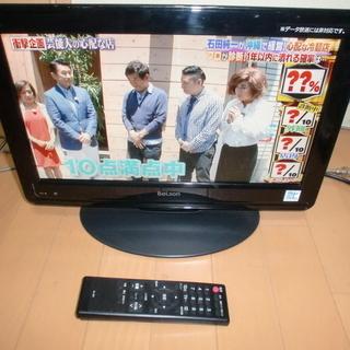 Belson 16インチハイビジョン液晶テレビ