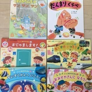 6冊セット! 絵本 ごっこ遊び絵本 知育絵本