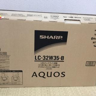 AQUOS 32V型 デジタルハイビジョン液晶テレビ