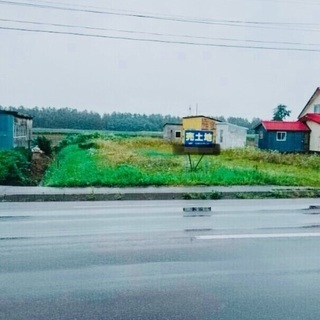 岩見沢市北村赤川