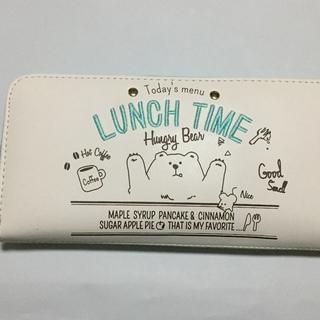 【新品・送料込】ハングリーベアの緑色の長財布