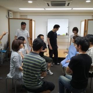 5/20(日)<表現力を高める!>社会人向け演劇活用法レッスン