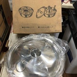 【新品未使用】ステンレス製しゃぶしゃぶ鍋(湯豆腐兼用)