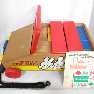 つみきトラック 箱あり 幼な子のこころにふれる 木のおもちゃ ニチガン