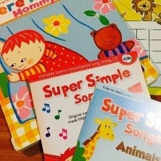 3歳までに英語環境作り「英語育児コーチング」 - 名古屋市