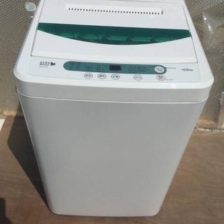 美品  ヤマダ電機洗濯機4.5L 2017年製