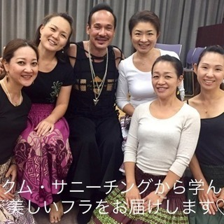 🌺 フラ&タヒチアンダンス教室 🌺 無料体験レッスンあり - 平塚市