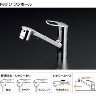 【大特価】TOTO TKGG31EB キッチン用シングルレバー水栓