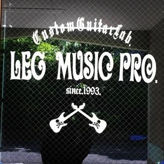 ESP第1期生が教える、手ぶらで通えるギター教室!