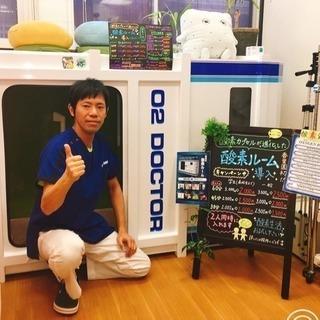 京阪香里園駅から徒歩1分!!新型の酸素カプセルも好評です♪