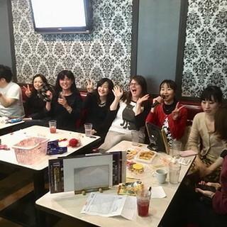 5/26(土) 大満足★きいこ先生の Let's 洋楽 Engl...