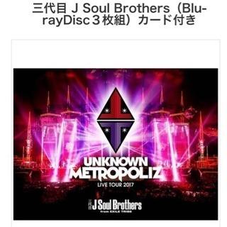 三代目 J Soul Brothersポストカード付き