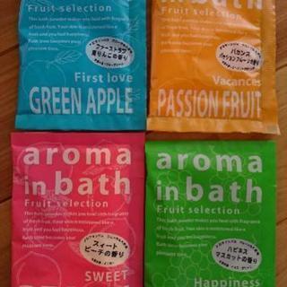 アロマインバス  フルーツの入浴剤