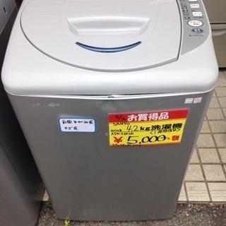 SANYO 4.2kg洗濯機 ASW-EG42B 2010年