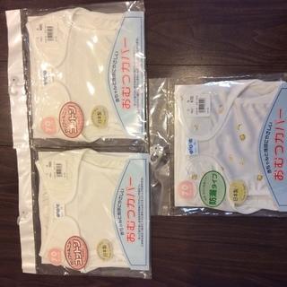 【新品未使用】赤ちゃん おむつカバー サイズ70 、6ヶ月 日本製