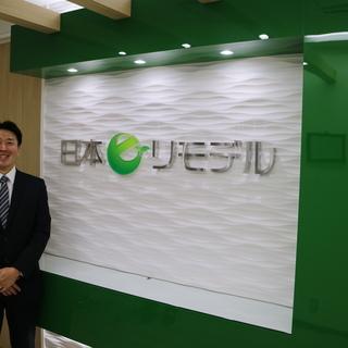●リフォーム工事のスケジュール管理(千葉)● 平均スタート月収30...