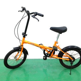 16インチ 折りたたみ自転車 オレンジ ギア無し