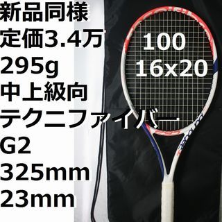 新品同様,テクニファイバー Tリバウンドプロ295 硬式テニスラケット