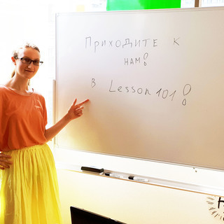 ロシア語、スペイン語のクラス