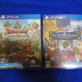PS4 ドラゴンクエスト10  2本セット