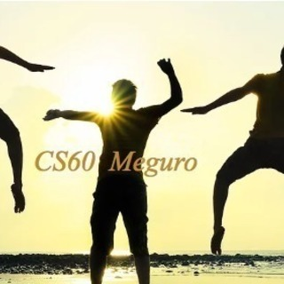 CS60:今までにない施術体験がJR目黒駅徒歩1分で受けられます!