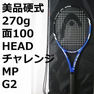 中古,美-良品,定価1.9万オールカーボン製,硬式テニスラケット