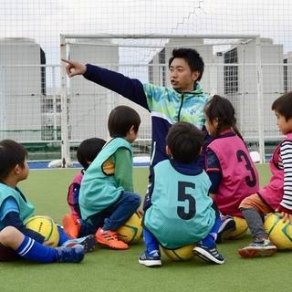 元Jリーガーが英語で教えるサッカー教室 Eigo Footbal...