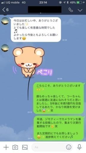 神戸 ジモティ