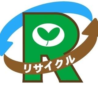 ◆寮あり◆リサイクル品の回収業務◆月収30万可能◆