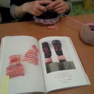 馬込編み物レッスンのご案内